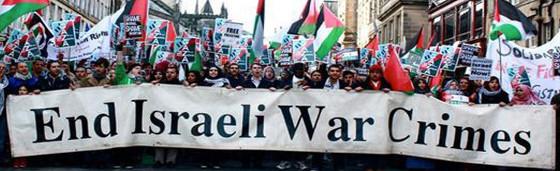 end israeli war crimes 560